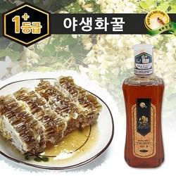 [백화농원] 한국양봉협회 인증 1+등급 야생화벌꿀 1kg(튜브)